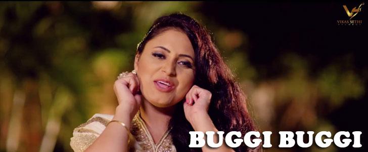 Buggi Buggi lyrics by Sukhmani Dhindsa