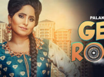 Gedi Root Lyrics by Palak Preet