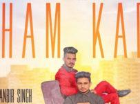 Veham Kadne Lyrics by Gurmeet Bains, Ranbir Singh