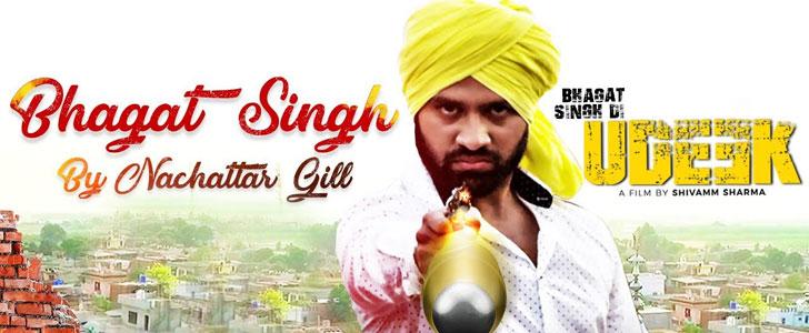 Bhagat Singh lyrics by Nachattar Gill