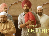 Chithiyaan Lyrics by Tarsem Jassar