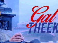 Gal Theek Nai Lyrics from Sat Shri Akaal England