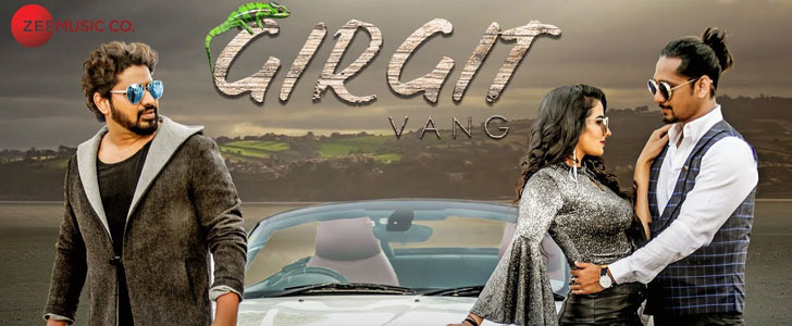 Girgit Vang lyrics by Harish Moyal