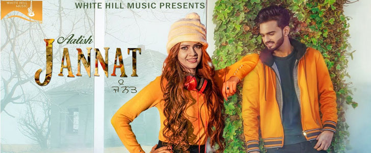 Jannat lyrics by Aatish
