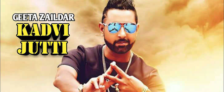 Jutti Kadvi lyrics by Geeta Zaildar