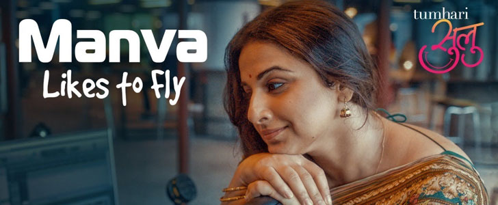 Manva Likes To Fly lyrics from Tumhari Sulu