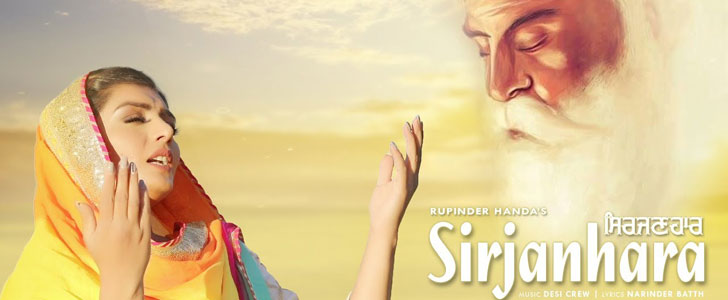 Sirjanhara lyrics by Rupinder Handa