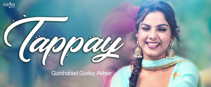 Tappay lyrics from Sat Shri Akaal England