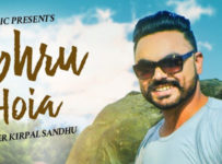 Gabhru Hoia Lyrics by Kirpal Sandhu
