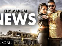 News Lyrics by Elly Mangat