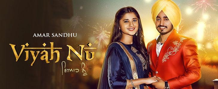Viyah Nu lyrics by Amar Sandhu
