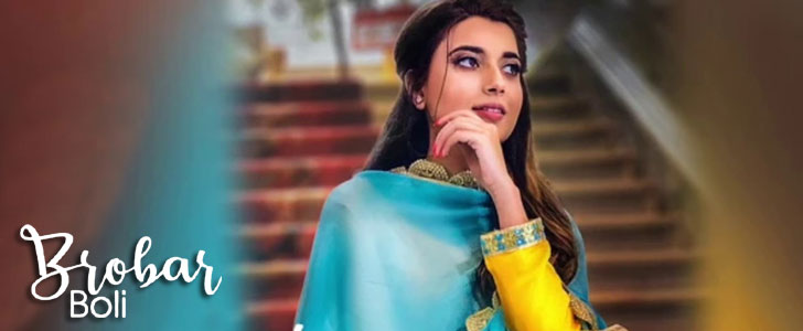 Barobar Boli lyrics by Nimrat Khaira