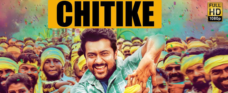 Chitike lyrics from Gang