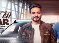 Gaddi Ch Yaar Lyrics by Kamal Khaira