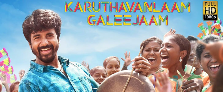 Karuthavanlaam Galeejaam lyrics from Velaikkaran