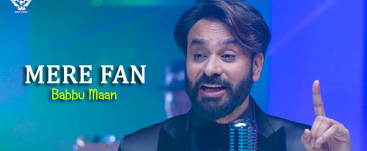 MERE FAN LYRICS - Babbu Maan | Aah Chak 2018 - LyricsBull com