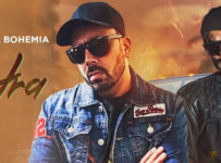 Khatra Lyrics by Gitta Bains