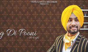 Pagg Di Pooni Lyrics by Hardeep Grewal