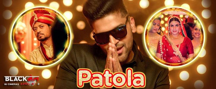 Patola lyrics from Blackmail