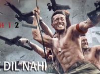 Soniye Dil Nahi Lyrics from Baaghi 2