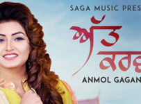Att Karvati Lyrics by Anmol Gagan Maan