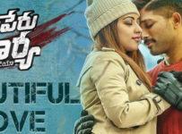Beautiful Love Lyrics from Naa Peru Surya Naa Illu India