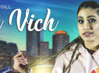 Piti Vich Lyrics by Sarika Gill