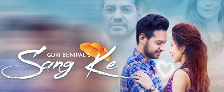 Sang Ke lyrics by Guri Benipal