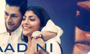 Yaad Ni Lyrics by Sarab Dhillon