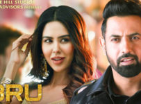 Gabru Lyrics by Gippy Grewal
