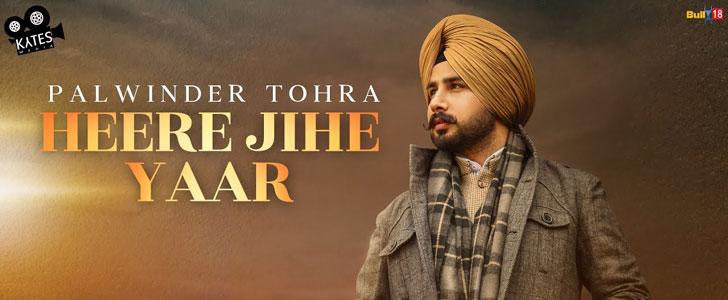 Heere Jihe Yaar lyrics by Palwinder Tohra