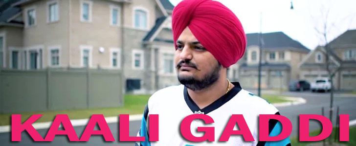 Kaali Gaddi lyrics by Sidhu Moose Wala