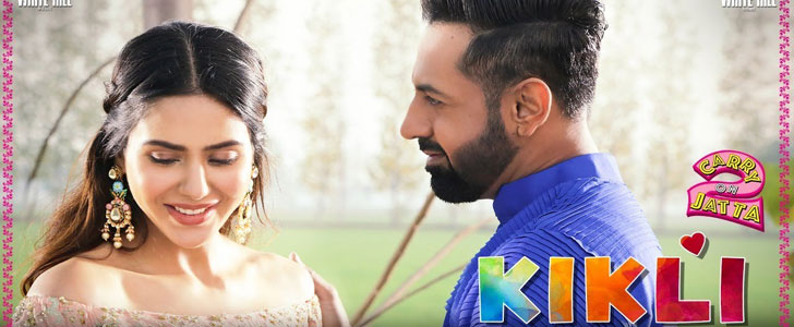 Kikli lyrics by Gippy Grewal