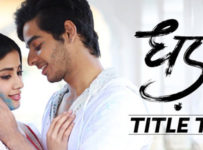 Dhadak Lyrics - Dhadak Title Song