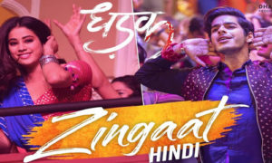 Zingaat Lyrics from Dhadak