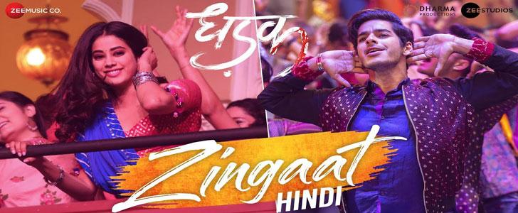 Zingaat lyrics from Dhadak