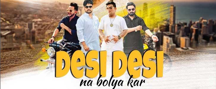 Desi Desi Na Bolya Kar lyrics by Raju Punjabi, KD