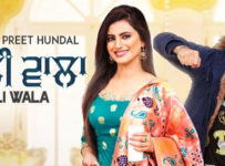 Mohali Wala Lyrics by Meet Kaur