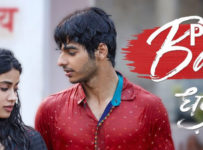 Pehli Baar Lyrics from Dhadak