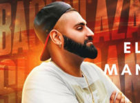 Sheridan Back Plaza Lyrics by Elly Mangat