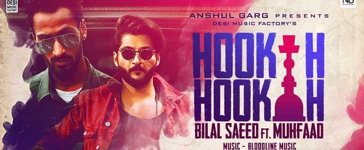 Hookah Hookah lyrics by Bilal Saeed