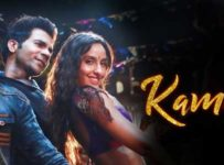 Kamariya Lyrics from Stree