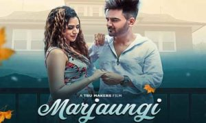 Marjaungi Lyrics by Ladi Singh