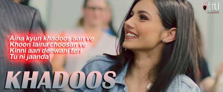Khadoos Lyrics - Tarsem Jassar Song