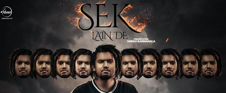 Sek Lain De Lyrics - A Kay Song