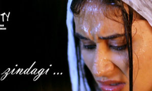 Ae Zindagi Lyrics from Mumbai City