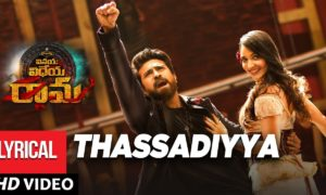 Thassadiyya Lyrics from Vinaya Vidheya Rama