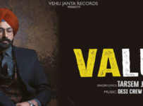 Value Lyrics by Tarsem Jassar