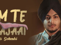 Rum Te Rajaai Lyrics by Amar Sehmbi