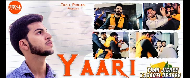 Yaari lyrics by Gur Sidhu